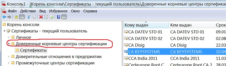 nastr_ecp_error_dover