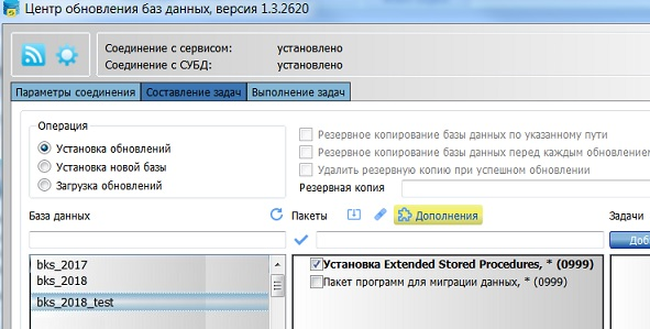 Свод веб смарт инструкция по настройки печати